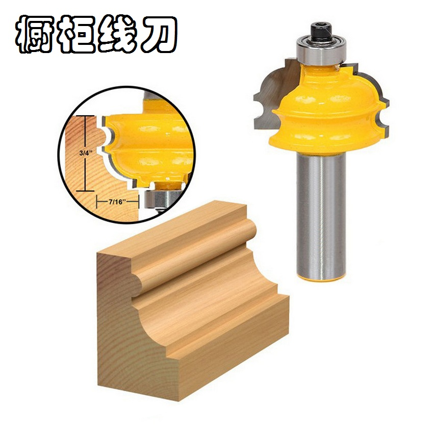 High Quality1/2 Inch Shank Cutter Router Bit Trimming 1/2x3/4 Woodworking Milling Dual Blades Kit Woodwork Power