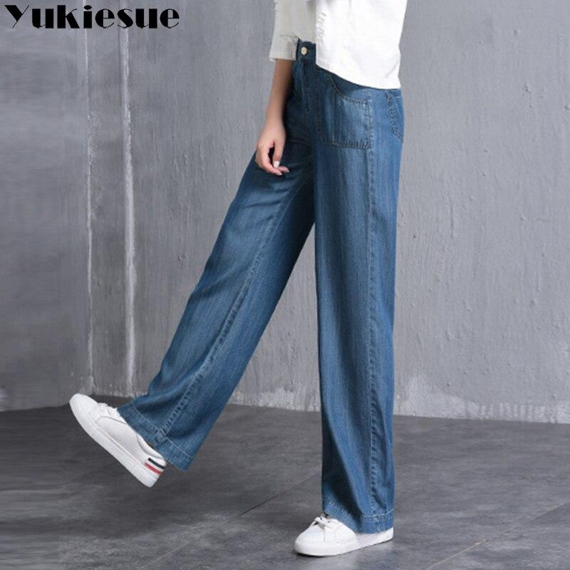 YUKIESUE Long Slim woman