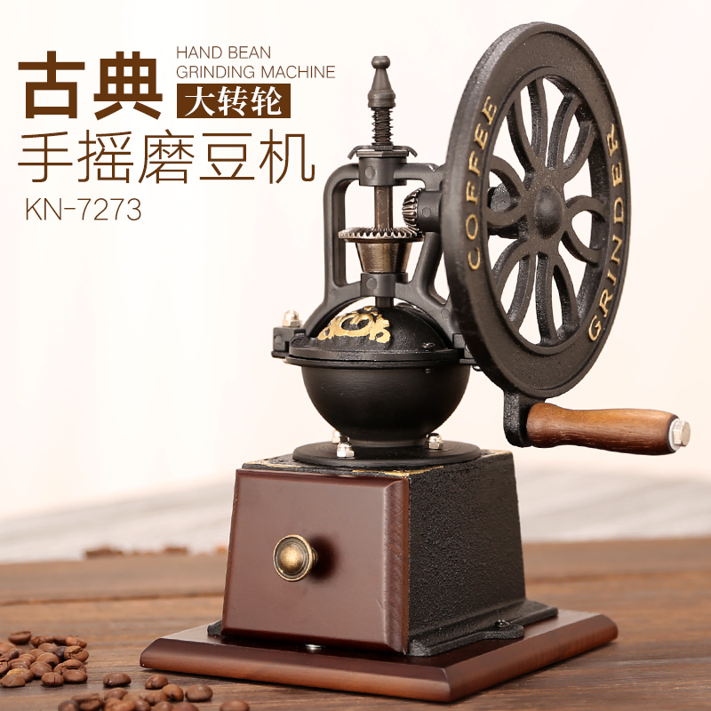 Large Wheel Hand Coffee Bean Grinder Household Manual Coffee Machine Grinding Apparatus Retro Labor-saving Grinder Dustproof brewing coffee bean grinder manual versatile machine grinding effort portable outdoor household hand grinder