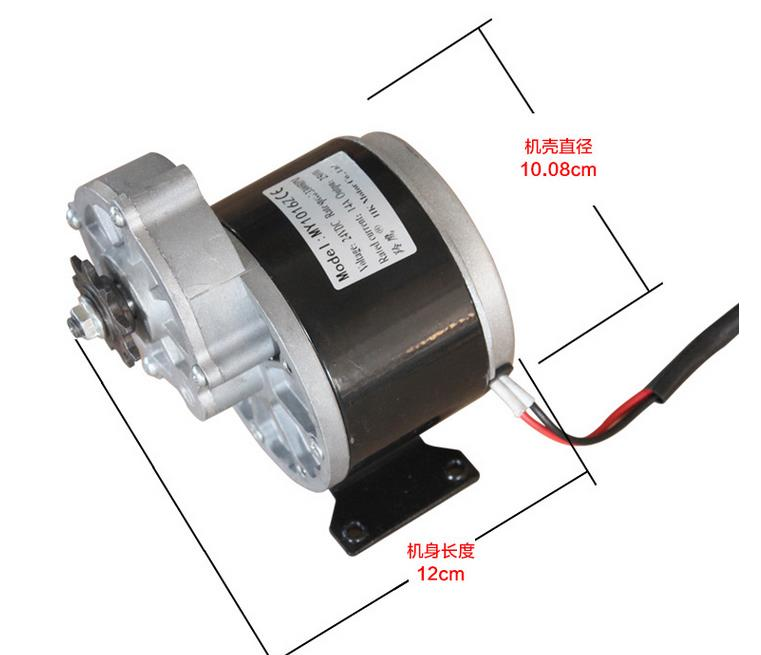 Permanent magnet DC brush MY1016Z3-350W36V24V electric gear motor accessories with gear 40w 50w hand cranked generator dc small generator 12v 24v permanent magnet dc motor dual use