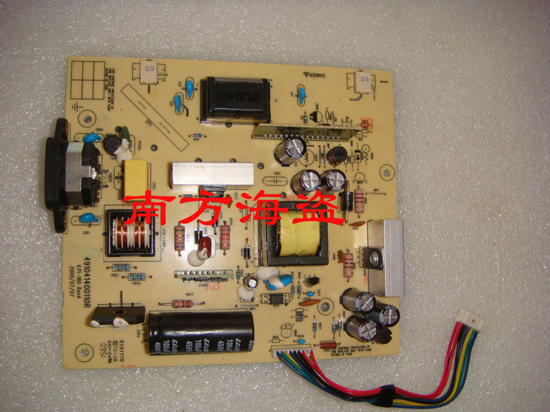 Free Shipping>Original LE1711 power board LE1711 pressure plate 491041400110R ILPI-180-100% Tested Working free shipping s2031 power board 492001400100r ilpi 182 pressure plate hw191apb original 100% tested working