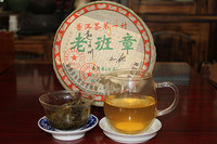 Premium Chinese Yunnan Puer Tea 357g China The Tea Pu Er Old Tree Raw Lao Ban