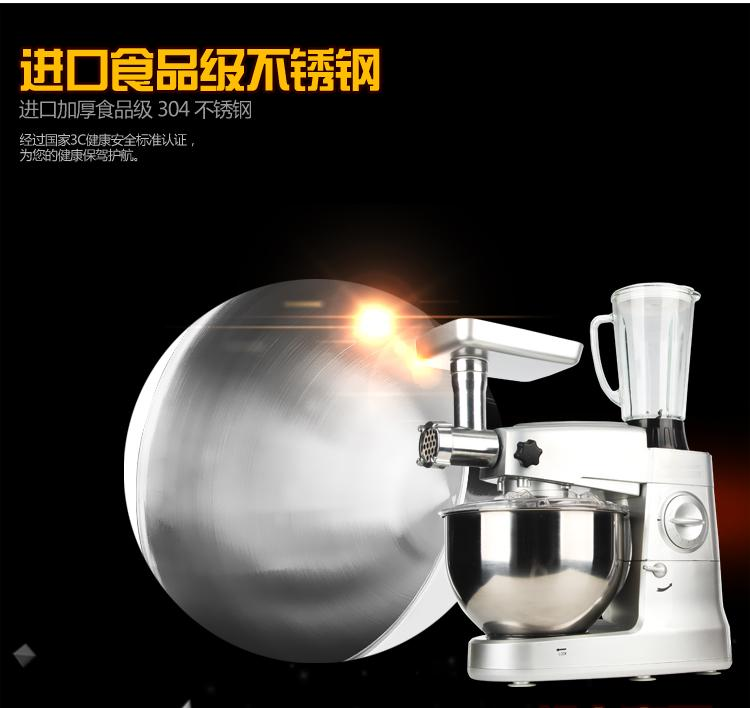8L capacity 304 stainless steel bowl Kitchen 6 Speed Electric dough mixing machine Tilt Head and Cooking Chef blender Machine настенный бордюр tubadzyn l steel 6 1 5x59 8 page 7