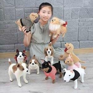 Image 2 - באיכות גבוהה סימולציה כלב בפלאש צעצוע צ יוואווה בולדוג שר פיי כלב ילדים תינוק יום הולדת הווה רך ממולא בפלאש צעצוע