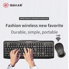 SUNROSE Wireless keyboard mouse suit laptop computer game key suite saves electricity