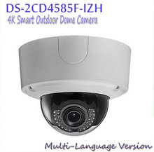 free shipping DS-2CD4585F-IZH multi language version 4K Smart Outdoor Dome Camera,built-in heater