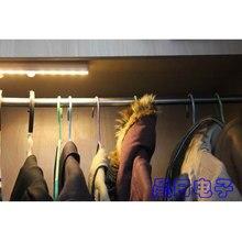 190mm Long Wireless Motion Sensor Cabinet spotlight Wardrobe Drawer Stairway Battery Power Aluminum Strip Bar Auto. Light