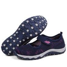 Onwijs Schoenen Voor Ouderen-Koop Goedkope Schoenen Voor Ouderen loten CL-08