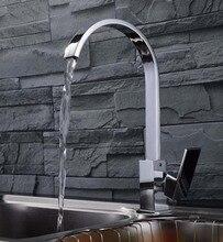 Горячая и холодная вода хромированная латунь кухонный смеситель кран