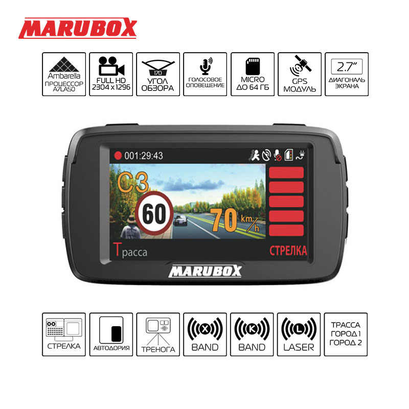 MARUBOX M600R araba dvr'ı 3 In 1 Radar dedektörü GPS Dash kamera süper HD 1296P Dashcam Ambarella A7LA50 otomatik Video kaydedici kamera 2018