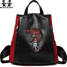 wenjie brothre anti-theft backpack female ladyfashion embroidery stitching Oxford cloth and backpack leisure bag wowen backpack