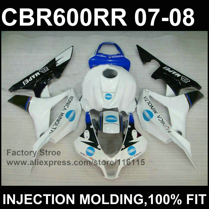 Personalize white Injection molding motorcycle fairings for HONDA F5 CBR 600 RR fairings 2007 2008 fairings kit cbr600rr 07 08