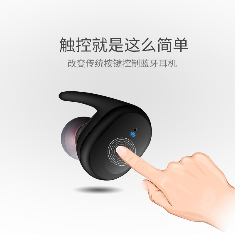 invisible mini earphone business bluetooth headphone wireless headset noise canceling earbud with Mic for phone calls
