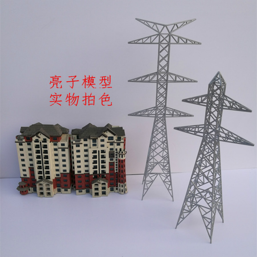 Sand Table Model High Voltage Tower Transmission Tower Cable Tower Model Plastic Barrel Tower цена 2017