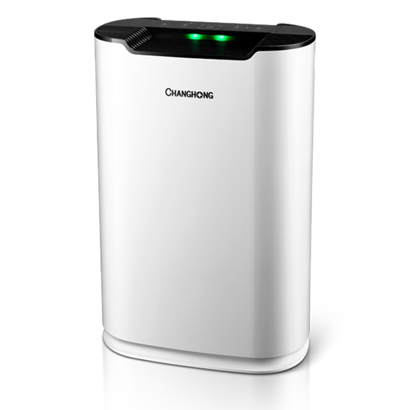 Home Bedroom Air Purifier Removal of Formaldehyde Smog