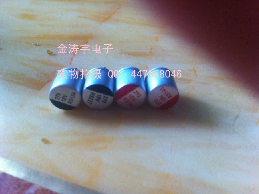 Конденсаторы из Китая