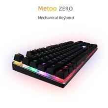 صفر التبديل الميكانيكية ميتو