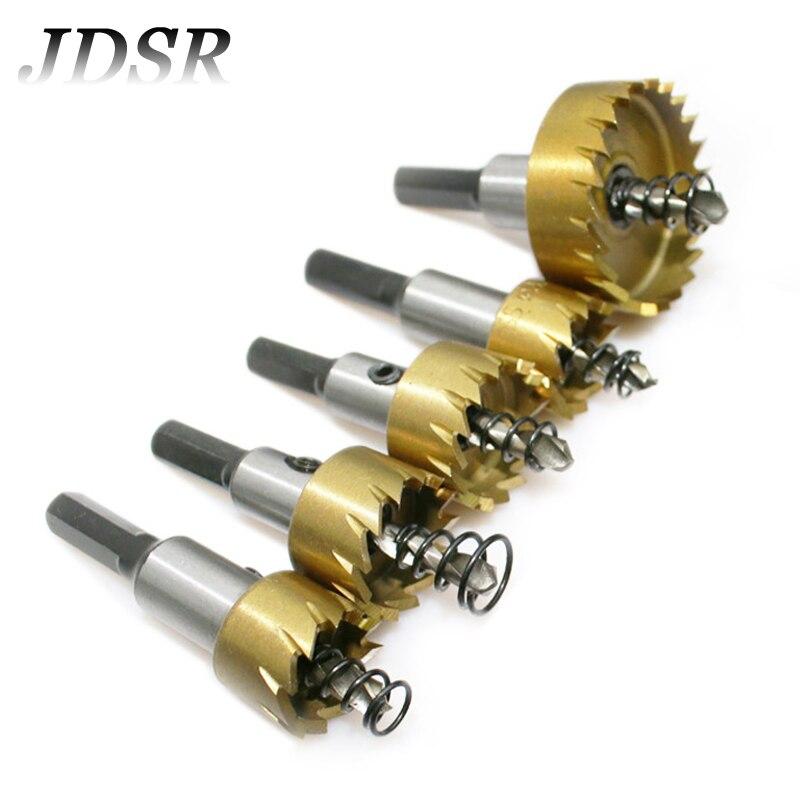 JDSR 5 unids HSS broca de taladro de carburo conjunto de sierra de Metal taladro de perforación herramienta de corte de acero latón Metal taladro eléctrico conjunto de agujeros