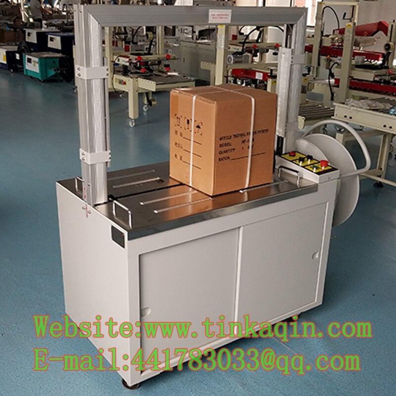 KZ 8060 Automatic Strapping machine carton sealer double third strapping machine warapping machine PP PET tape baler packaging
