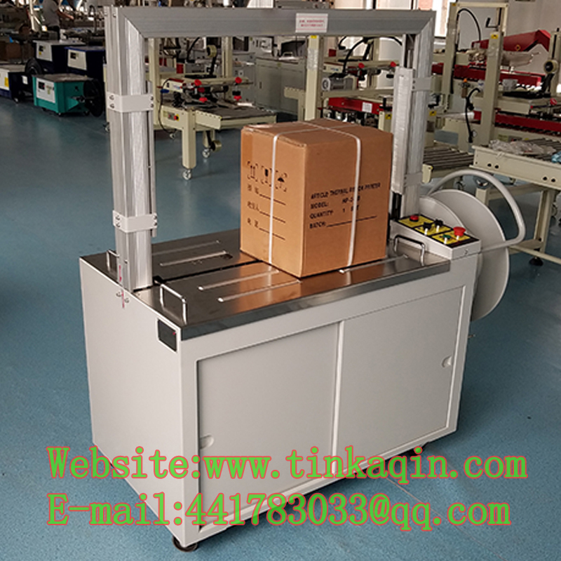 KZ-8060 Automatic Strapping machine carton sealer double third strapping warapping PP PET tape baler packaging