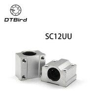 High quality SC12UU SCS12UU Linear motion ball bearings slide block bushing for 12mm linear shaft guide rail linear motion slide linearlinear slide -
