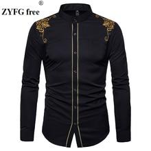 EU ขนาดเสื้อลำลองผู้ชายแขนยาวคอจีนสไตล์ชายเสื้อเย็บปักถักร้อยรูปแบบผ้าฝ้ายผสมเสื้อ