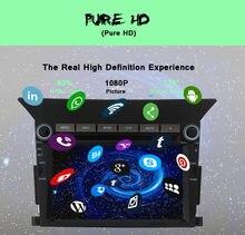 Reproductor de DVD para coche, Radio estéreo con navegación GPS Glonass, Audio y vídeo, DAB 4G, android 10,0, para Honda Pilot 2009, 2010, 2011, 2012, 2013