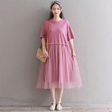 2018 latest design summer fashion cute pink mesh dress women short sleeve cotton sweet dress