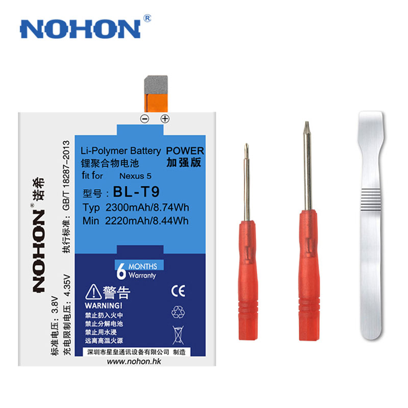 100% Original NOHON Batterie BL-T9 Für LG Google Nexus 5 D820/D821 BL T9 Li-Ion Batterie 3,8 v 2300 mah Freies Werkzeuge Einzelhandel Paket