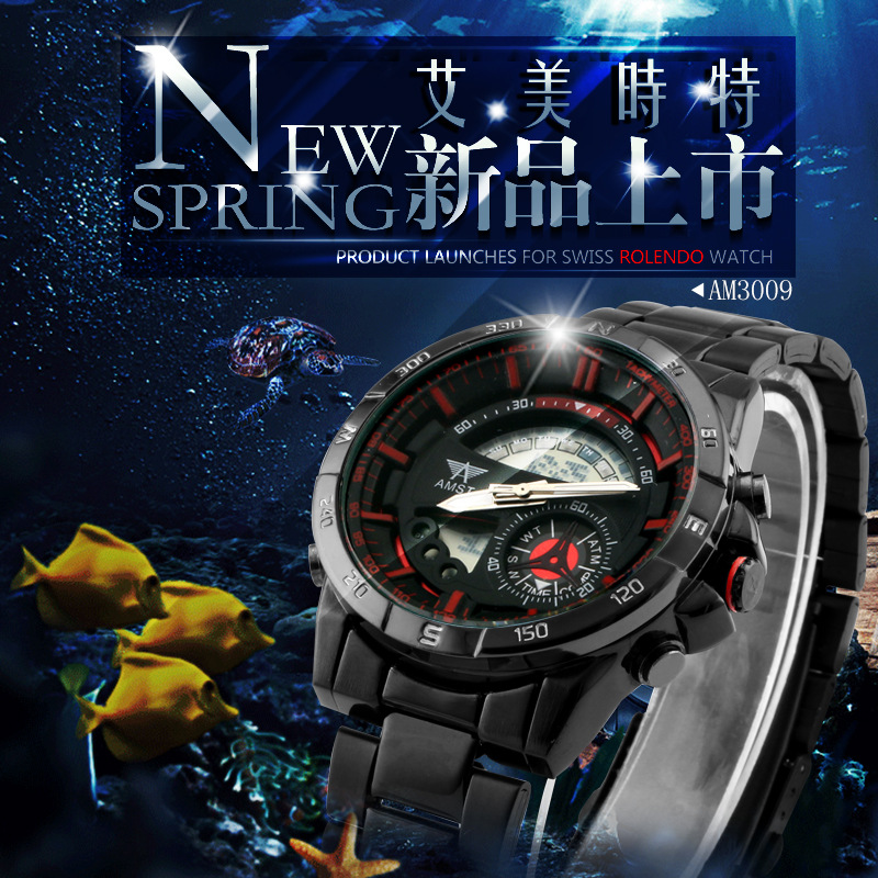 AMST Brand Mens Stainless Steel Watch Led Digital / Dual Time Zones / Date 1