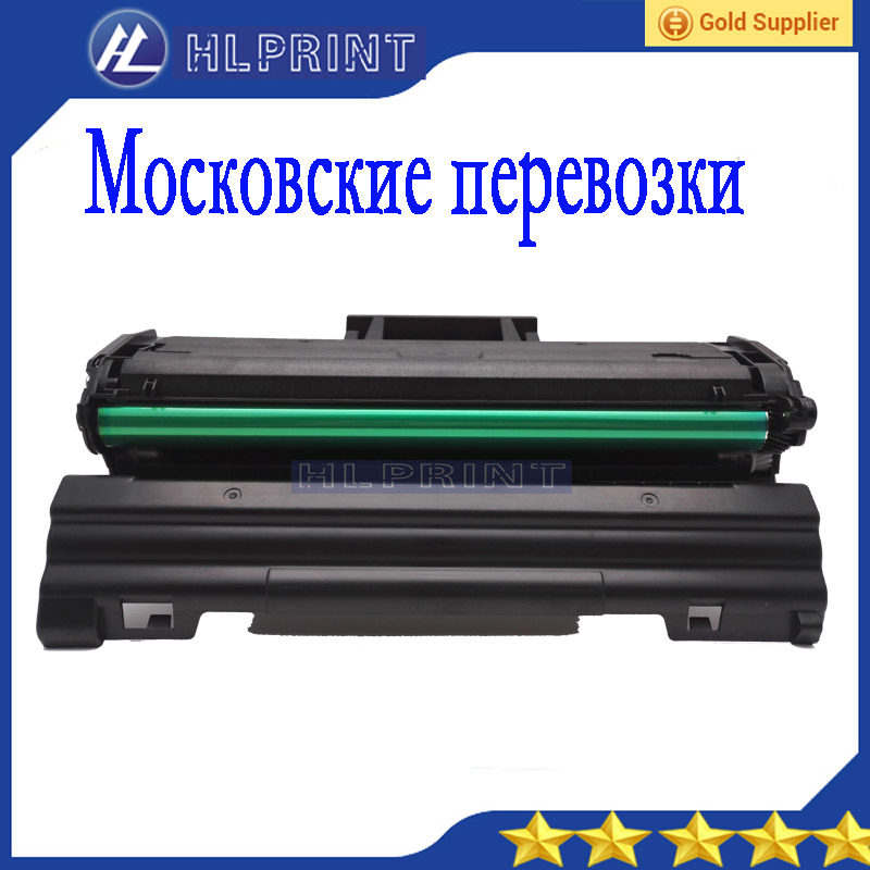 Compatible MLT-d111S Toner cartridge for Samsung Xpress M2020W/M2020/M2022/M2022W/M2070/M2070W/M2070FW mlt d111s reset chip for samsung m2020 m2020w m2022 m2022w m2070 refill printer toner cartridge chip resetter exp version