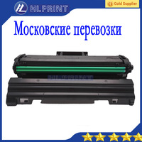 Compatible Samsung MLT 111S Toner Cartridge For ProXpressSL M2020 2020W 2022 2022W 2070 2070W 2070F 2070FW