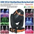 12pcs/lot 330W 15R 3in1 Wash&Beam&Spot Moving Head Light/DMX512 Event Wedding KTV Bar Dj Disco Party Stage Moving Head Light