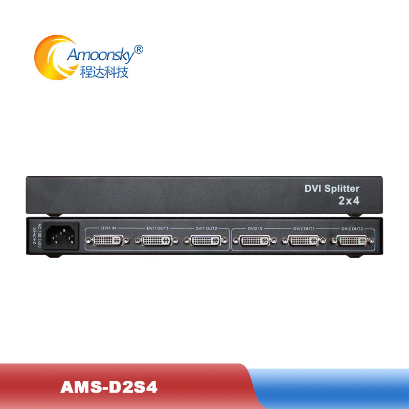 6 port HD DVI Splitter 2x4 AMS-D2S4 vs dtech DT-7024 has 1080p picture quality for absen led stage backdrop screen6 port HD DVI Splitter 2x4 AMS-D2S4 vs dtech DT-7024 has 1080p picture quality for absen led stage backdrop screen