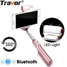 TRAVOR New Mobile Phone Selfie Stick Monopod Light Fill Light Beauty Photo Artifact With Button For Iphone Millet Huawei Samsun