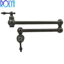 Rolya Traditional Wall Mounted Pot Filler Faucet Retractable 2-Handle Cold Only Kitchen Tap with Dual Swing Joints ORB
