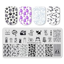 Beauty Big Bang Nail Stamping Plates Template Cute Dog Cat Love Heart Leaves Image Stencil Nail Art Stamping Plate BBB XL 008