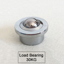 10PCS Load Bearing 30KG Cylinder Universal ball ball bearing cattle eye ball belt cattle eyeball universal ball JF1364 load bearing glasses