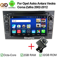 MJDXL Android 6 0 8 Core 1024 600 2 Din Car DVD Player For Opel Astra