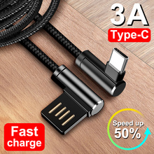 90 degree 3A USB Type C Mobile Phone Cable