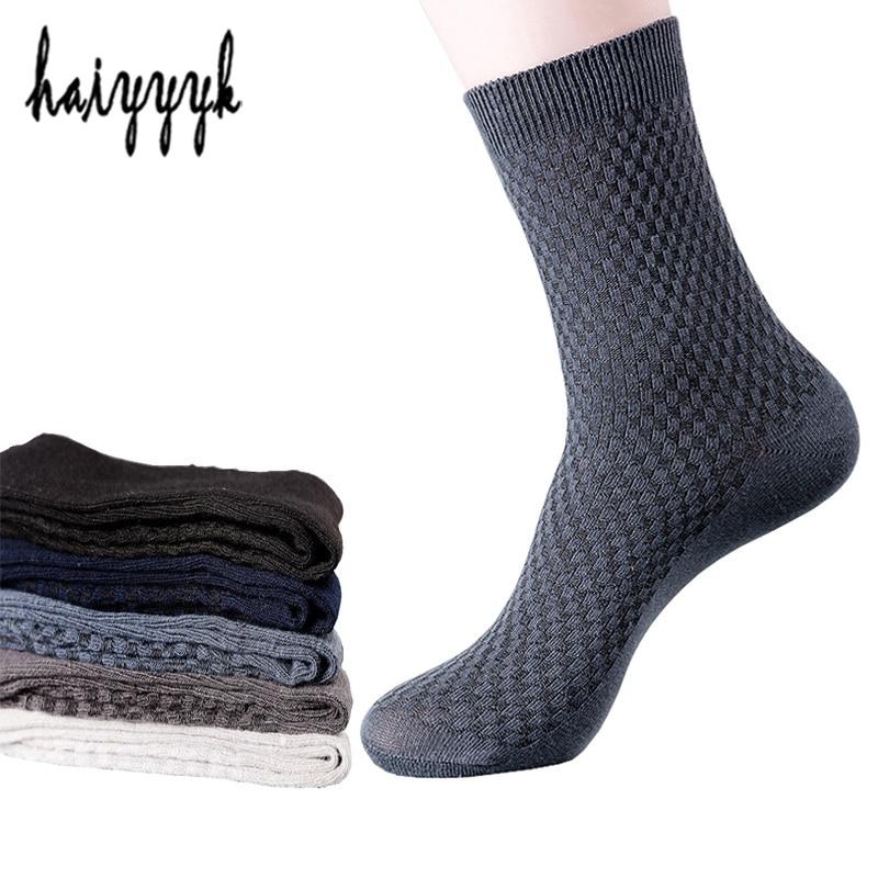 5 Pairs Men's Dress Socks Bamboo Fiber Autumn Winter Deodorant Sweat Absorption Business Socks Men Size EUR 38-44