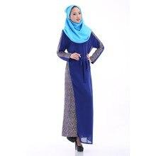 Muslim Women Jilbab Chiffon Long Sleeve Party Dresses Islamic Kaftan Maxi Arab Clothes