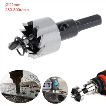 цена на 22mm HSS Drill Bit Hole Saw Twist Drill Bits Cutter Power Tool Metal Holes Drilling Kit Carpentry Tools for Wood Steel Iron
