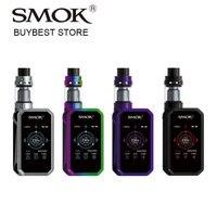 100% Original SMOK G PRIV 2 Vape Kit with 4ml/2ml TFV8 X BabyTank & 230W Gpriv 2 Box Mod & Optional X Baby Coil Vs Smok Alien