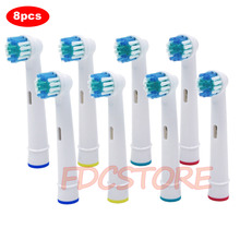 8x сменные насадки для электрической зубной щетки Oral-B, подходят для Advance Power/Pro Health/Triumph/3D Excel/Vitality Precision Clean
