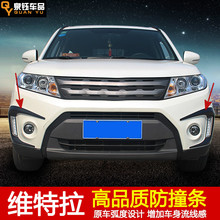 цена на High-quality ABS Door Side Body Molding Chrome Trim Cover For Suzuki vitara 2015-2018 car accessories Car-styling