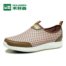 MuLinSen Men's Sports Running Shoes Blue/gray/brown/red Sport Shoes Breathable Wear Non-slip Outdoor Traning Sneaker 260011