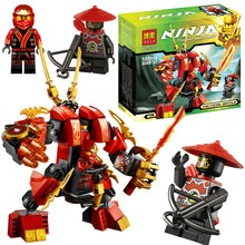 Bela 9790 Kais Fire Mech Kay Flame Mecha Minifigure Robot Ninja Building Block Kid Educational Toy Compatible  Legoe Ninjago