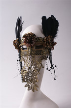Golden Lace Feather Masked Singer  Masquerade Stage Party Bar DJ Nightclub Mask