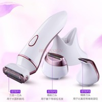 Female Epilator Facial Hair Trimmer Female Private Office Bikini Sexy Shaving Knife Female Hair Shaver